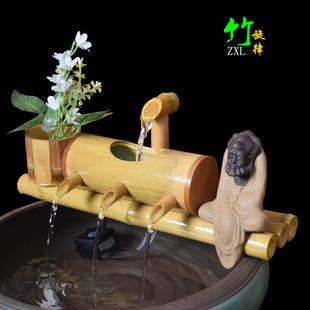 陶瓷鱼缸流水竹子循环水摆件竹筒流水器石槽过滤器办公室流水招财