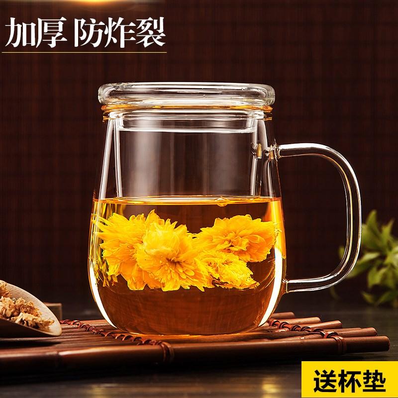 特价加厚玻璃泡茶杯办公室带盖带过滤玻璃三件套杯男女喝水杯