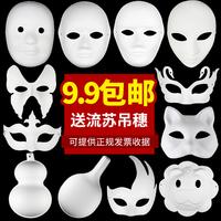 Хэллоуин ручной работы лошадь ложка живопись бумага пульпа пекинская опера facebook маска белый diy ребенок пустой ручная роспись материал младенец