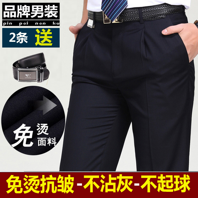 Trousers mens busdun summer thin mens business slim loose high waist casual business formal wear for middle-aged and old peoples suit pants