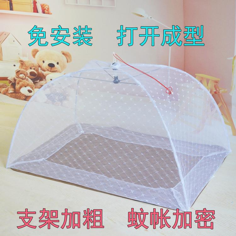Ребенок сетка от комаров без установки стоять утолщённый ещё более секретный бездонный ребенок кровать для младенца противо зонт складные ребенок комар крышка