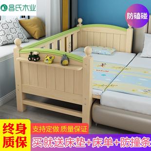 实木婴儿床拼接大床延边儿童床带护栏男孩女孩单人床加宽床边定制
