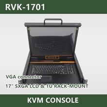 KVM切换器1U上架RVK1701抽屉式键盘17寸SXGA正屏LCD显示屏