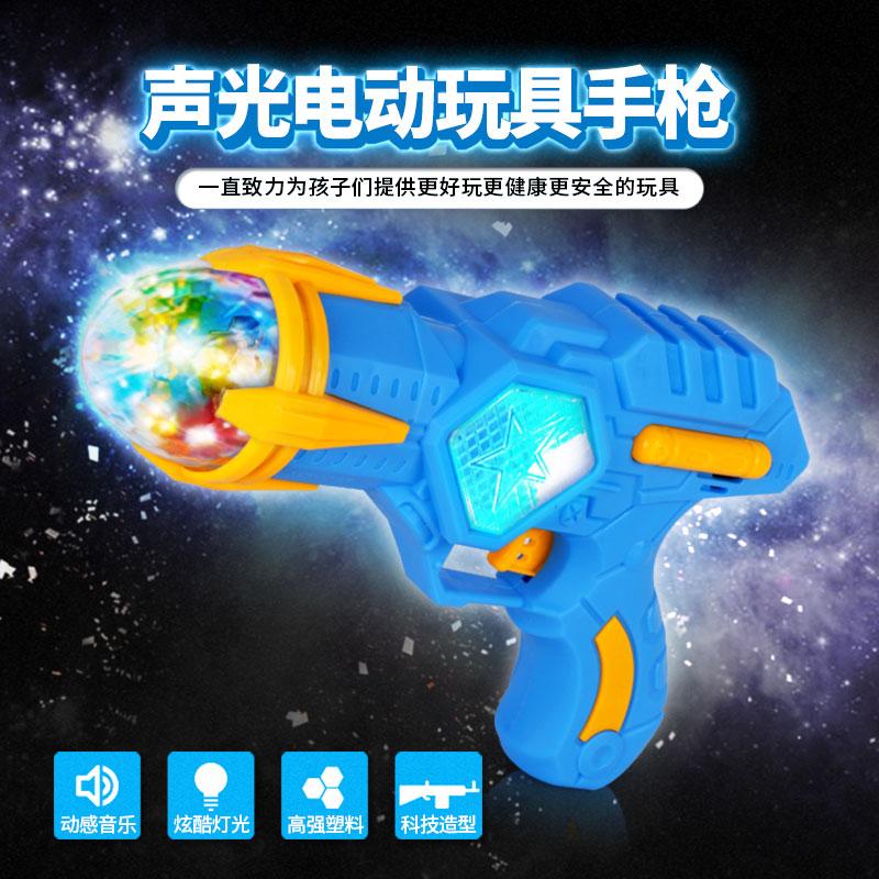 彩色投影电动小孩2男女儿童玩具枪11月06日最新优惠