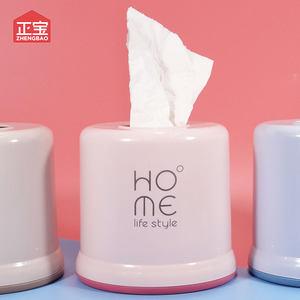 创意卷纸筒塑料圆形酒店印花简约客厅家用卫生间抽纸纸巾盒纸巾筒