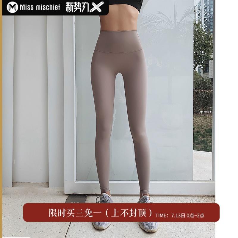 Спортивные штаны Артикул 614267535235