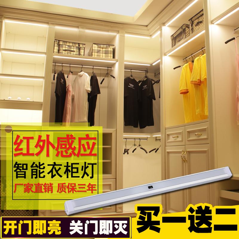 Led организм индуктивный гардероб свет индукционные лампы открыто что яркий гардероб индукционные лампы зеркало огни индукционные лампы