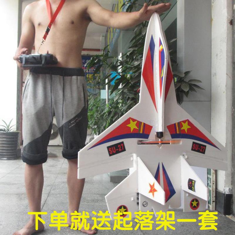 [天空动力FPV电动,亚博备用网址飞机]苏27航模飞机耐摔板全套配件魔术板 月销量1件仅售328元