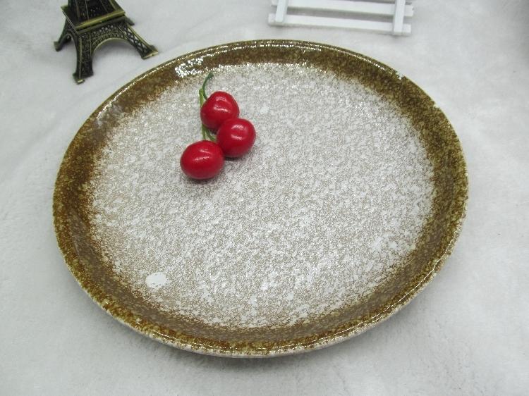 牛排盘子陶瓷圆形西餐盘子复古菜盘家用碟子浅盘平盘菜碟西式餐具