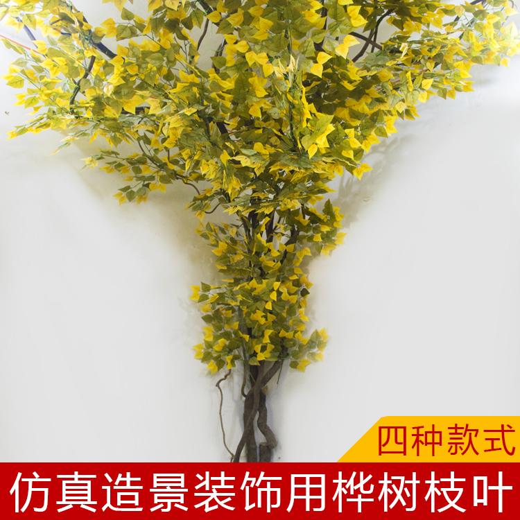 仿真树叶榕树叶桦树叶假树枝装饰胡杨叶子工程园林树藤枯藤叶子