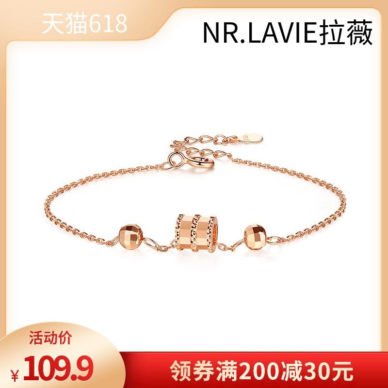 拉薇LAVIE小蛮腰彩银手链G18K黄金玫瑰金AU750彩金礼品礼物
