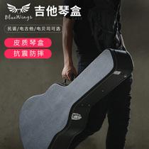 吉他琴盒箱41寸民谣古典贝斯电吉他包加厚硬壳托运防水防震女生
