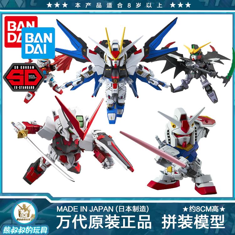 Mini Q version of Wandai sdex dare to reach BB model Unicorn heterodox attack free fate assembly