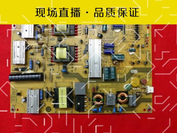 海尔le39a70w le46a90w原装电源板