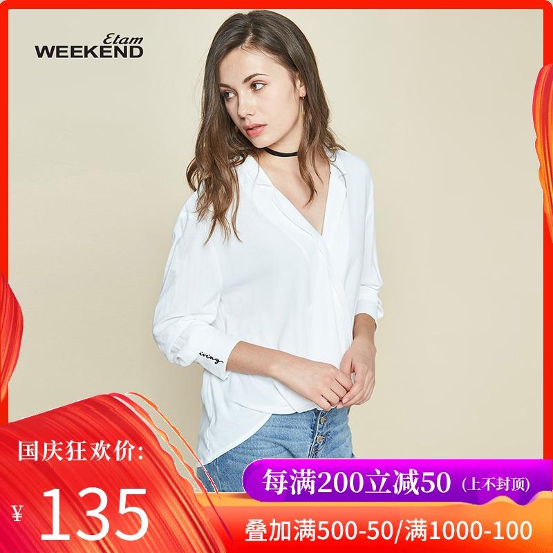 Etam/艾格Weekend2019新款宽松时尚衬衫女z164610-10新券