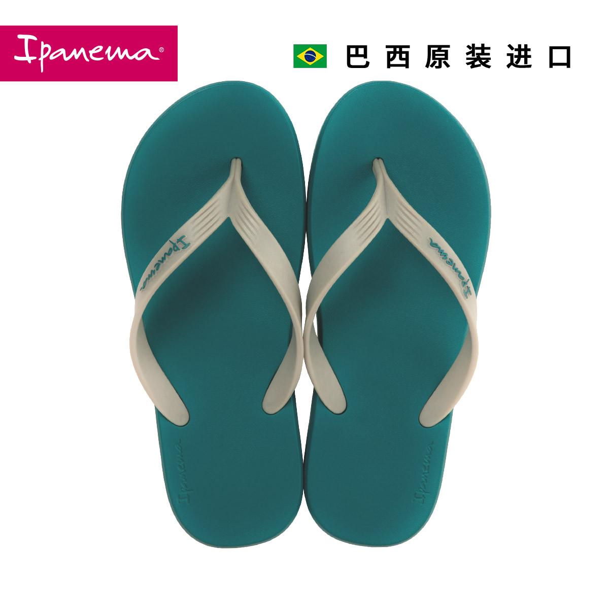 新款夏男士纯色人字拖平底拖鞋外穿凉拖鞋2018巴西Ipanema