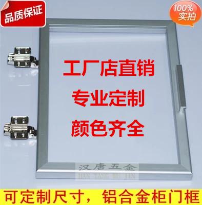 Алюминиевая рама ворота стандарт алюминиевых сплавов книжный шкаф стекло двери алюминиевых сплавов ворота обувной ворота шкаф ворота вино ворота зеркало коробка