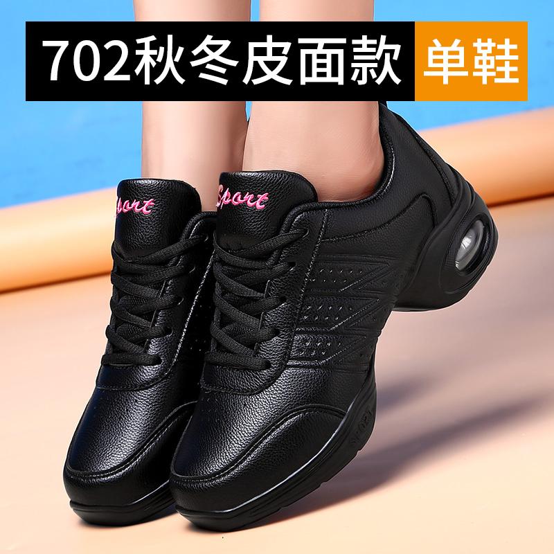 牛霸道真皮舞蹈鞋女式广场舞鞋女冬季爵士舞鞋软底现代跳舞鞋702