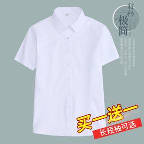 2020夏季新款日系短袖衬衫男士半袖薄款商务正装潮流长袖白色衬衣