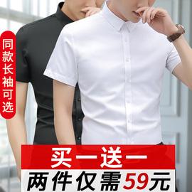 夏季薄款短袖白衬衫男士半袖商务正装2020韩版潮流长袖黑色衬衣寸图片