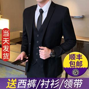 韩版修身西服套装男士商务休闲正装黑外套结婚新郎伴郎礼服小西装
