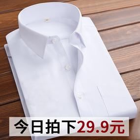 男士长袖春季职业韩版潮流寸白衬衫