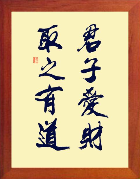 Живопись и каллиграфия Артикул 596616152066