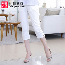 Dikuina Mother's Suit 2019 Summer Suit New Mid-aged and Old Women's Seven-cent Trousers and Leisure Pants FQ8292