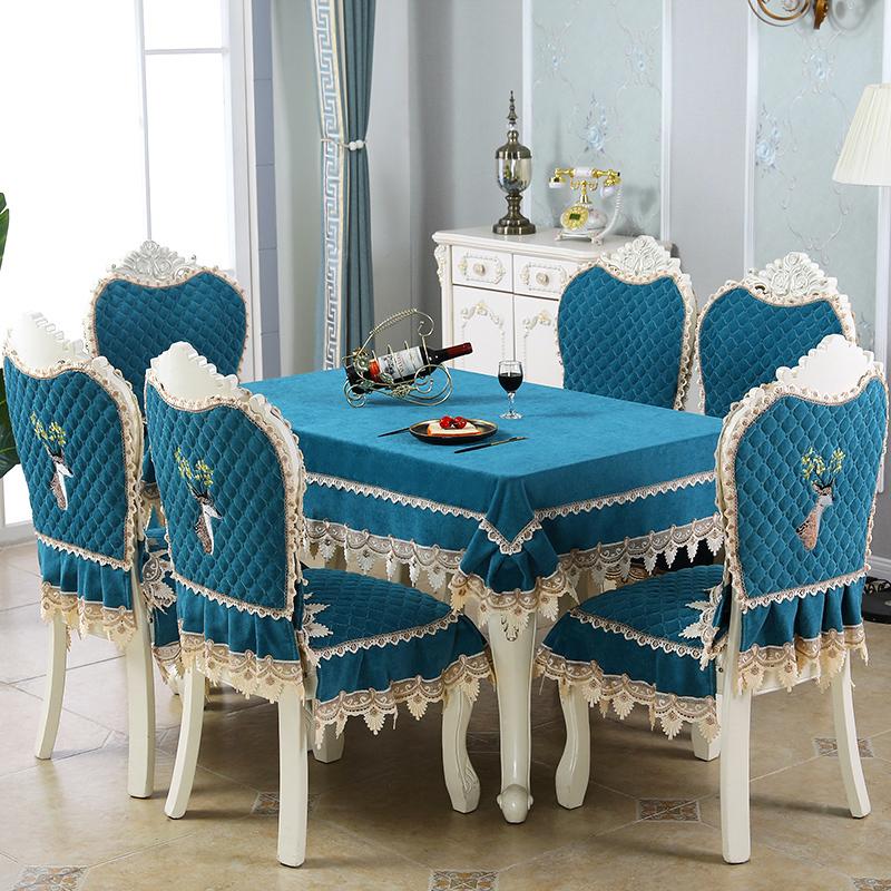 Скатерти и чехлы для стульев Артикул 614306827860