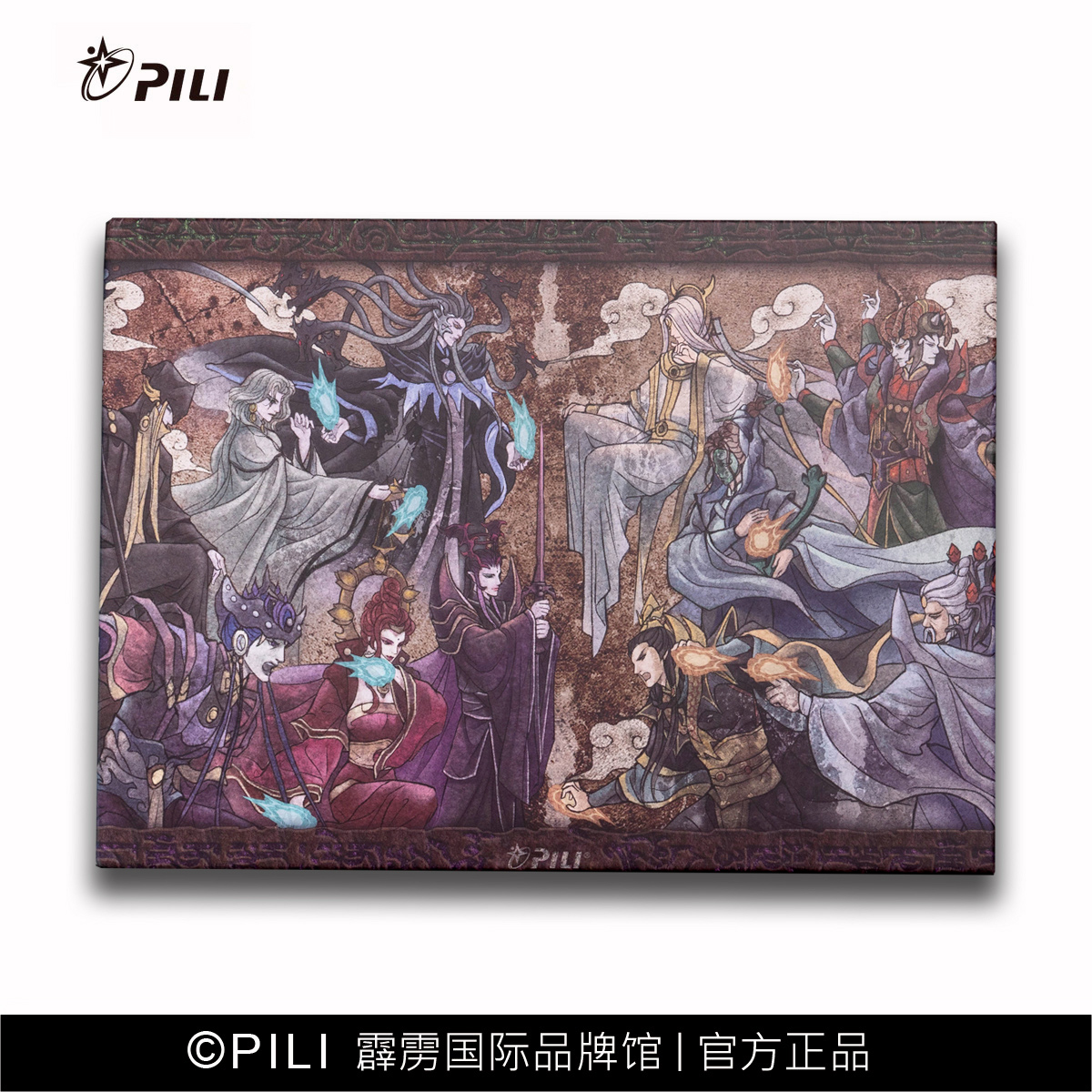 【霹雳布袋戏】永世神话木质拼图【现货】
