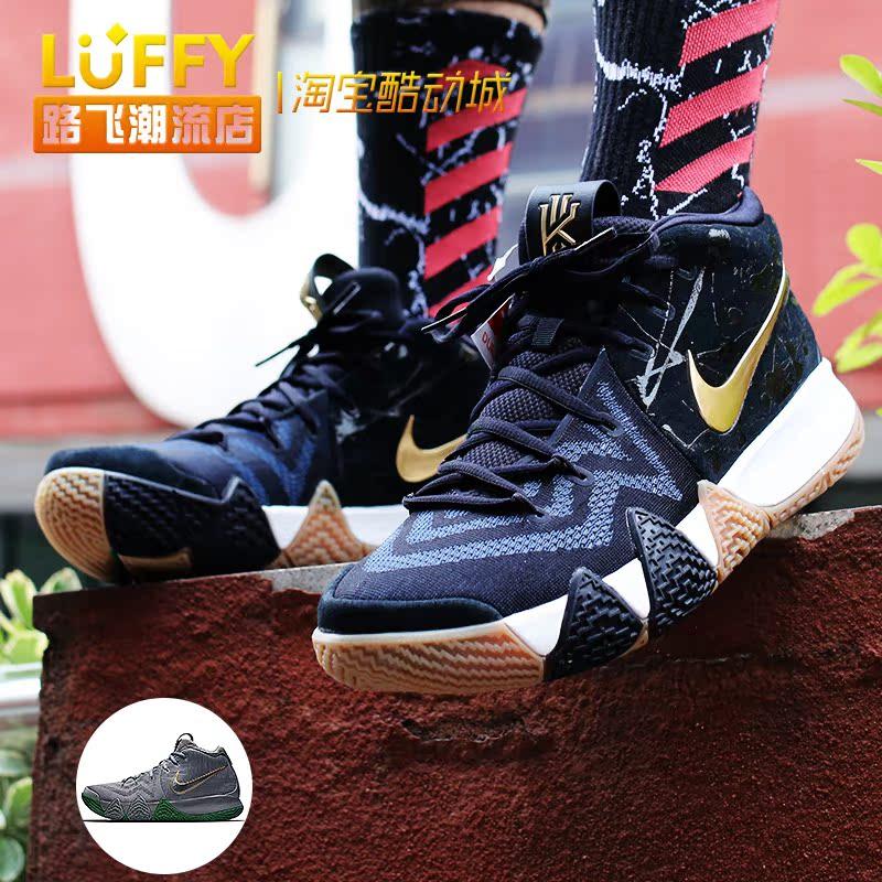 耐克Nike Kyrie 4 EP 欧文4代 城市守护者 943807-AJ1691-001-700