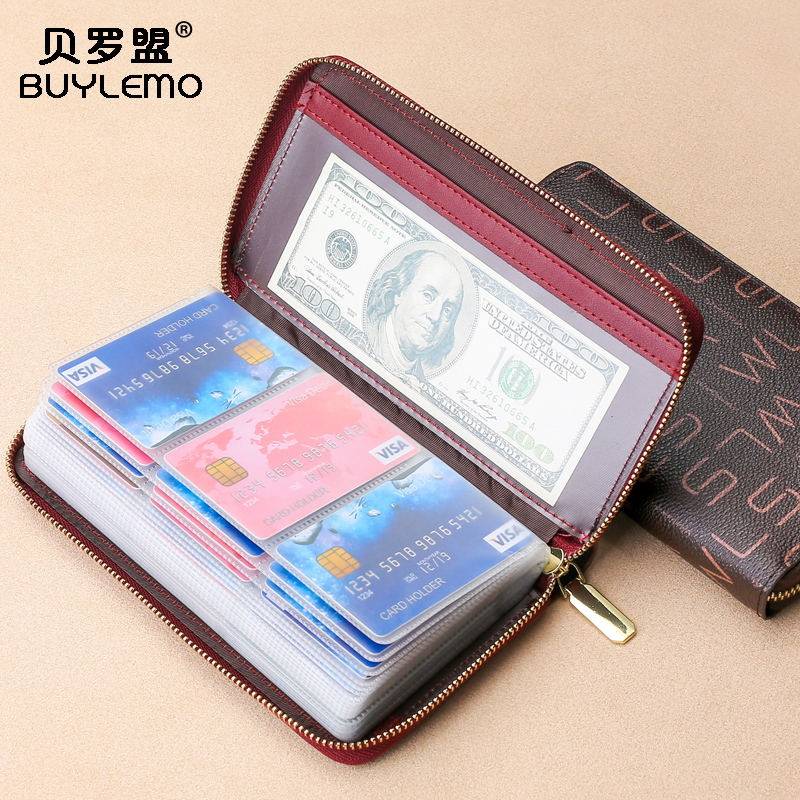 BUYLEMO/贝罗盟精致高档大容量卡包多卡位女式超薄简约银行卡套夹