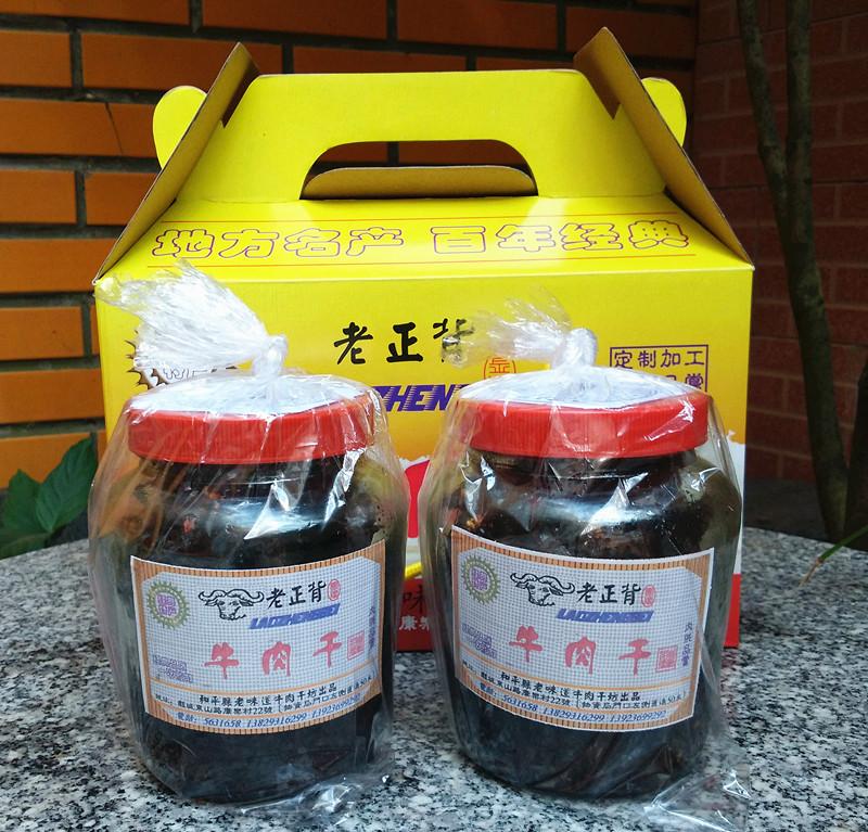 河源中国包装和平老正背牛肉干百年经典绝色特产包邮
