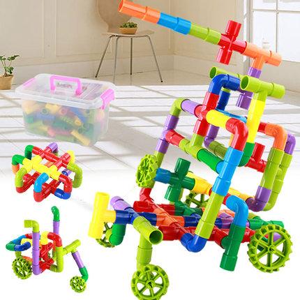 水管道积木塑料拼装插男孩子玩具72件装