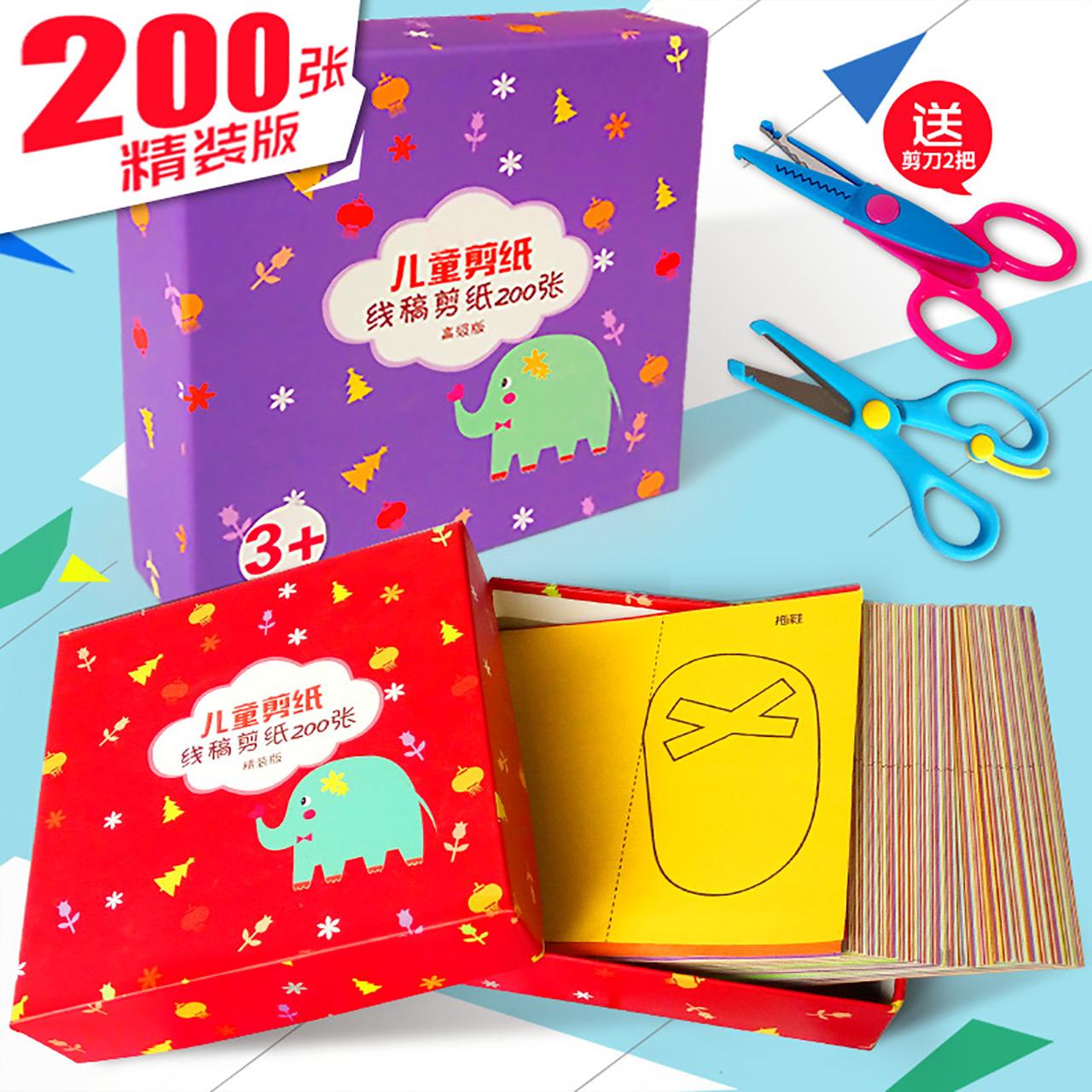 Ребенок вырезать из бумаги книга diy ручной работы материал детский сад ребенок мужской и женщины 3-6 лет оригами курс головоломка игрушка