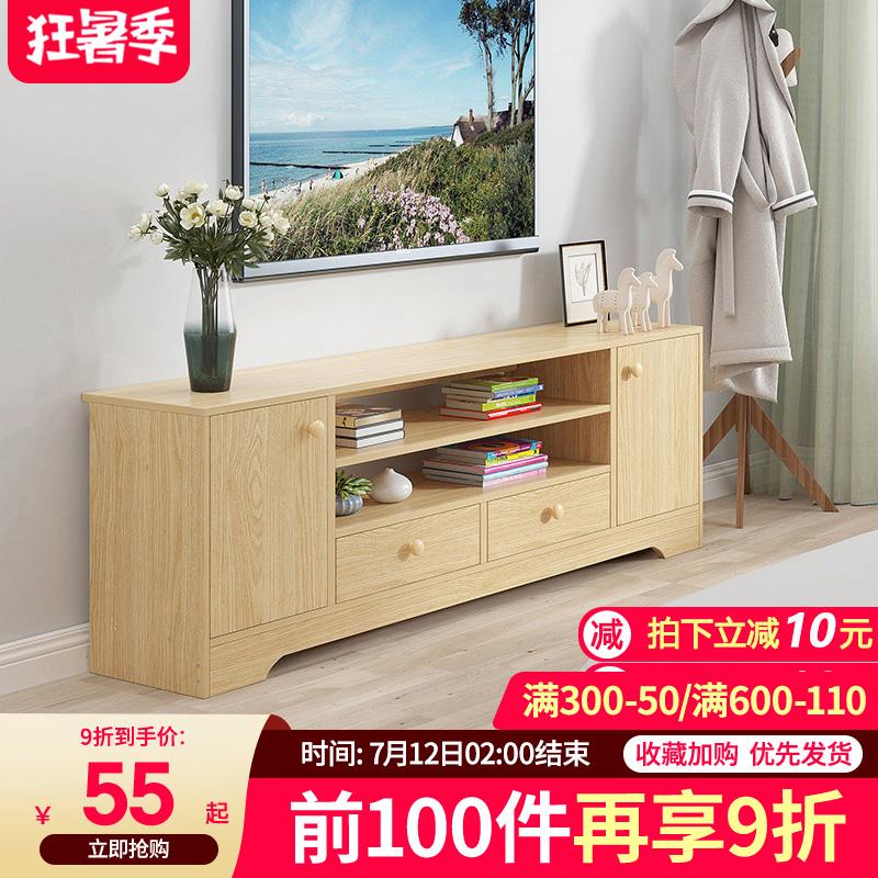 电视柜茶几组合客厅卧室简约现代北欧小户型地柜简易家用电视机柜