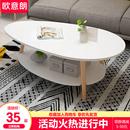 北欧双层茶几简约现代小户型客厅桌子创意沙发边几卧室迷你小圆桌