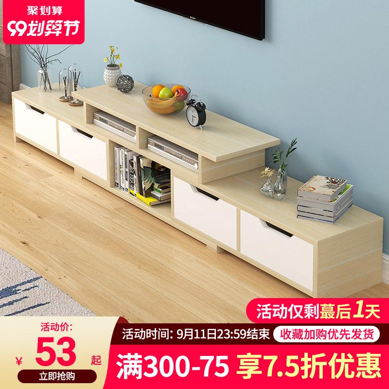 电视柜茶几组合桌简约现代小户型客厅简易墙柜北欧经济型电视机柜