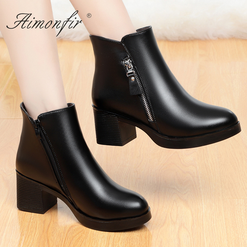 Short boots womens leather middle heel Plush autumn winter womens cotton boots thick heel womens cotton shoes mothers cotton shoes wool 41