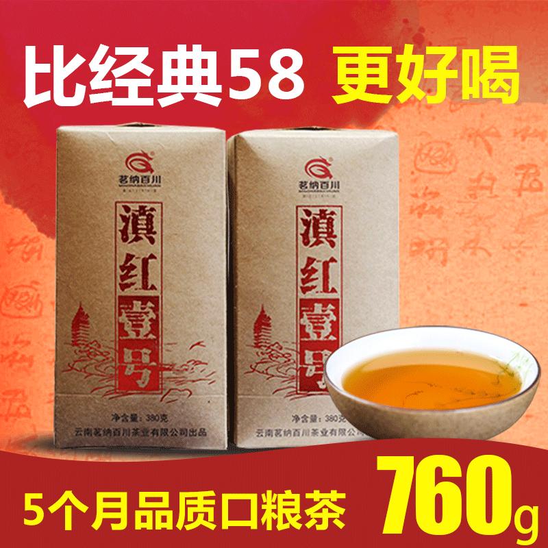 Дянь Хун / Китайский красный чай Артикул 13757155483