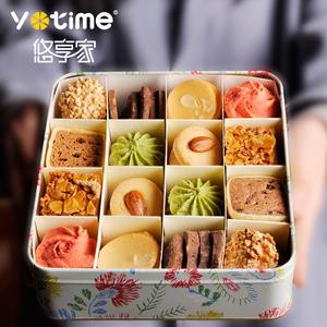 曲奇饼干礼盒装手工网红美食零食大礼包特产生日礼物伴手礼送礼品