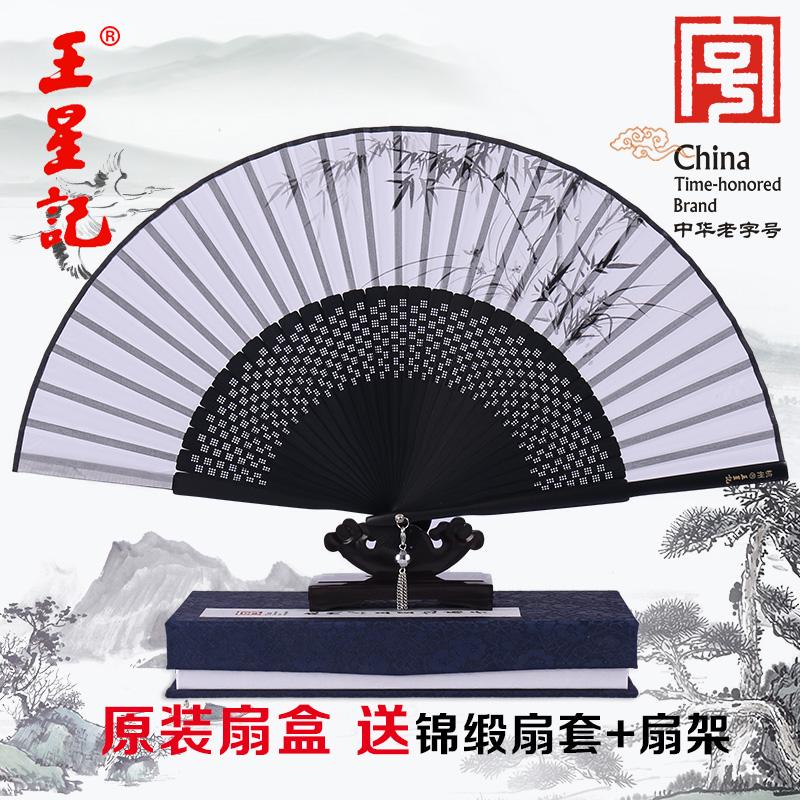 热销17件限时秒杀杭州王星记中国风女式丝绸礼品扇子