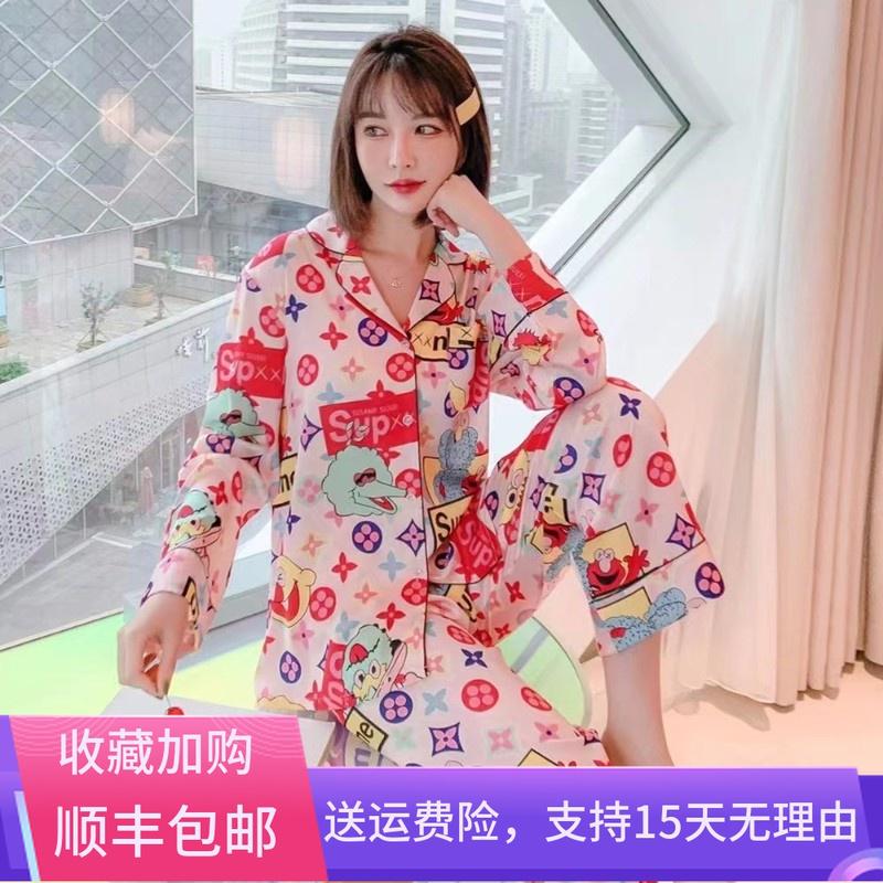 网红爆款冰丝睡衣女春秋长袖时尚潮牌洋气2021年可外穿家居服套装
