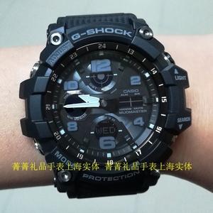 领10元券购买卡西欧手表男 G-SHOCK GWG-100-1A/1A3/1A8太阳能6局电波运动男表