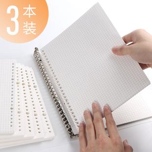苏铁时光活页纸26孔b5活页笔记本子替换内芯a5横条方格网格英语空白20孔手帐a4替芯