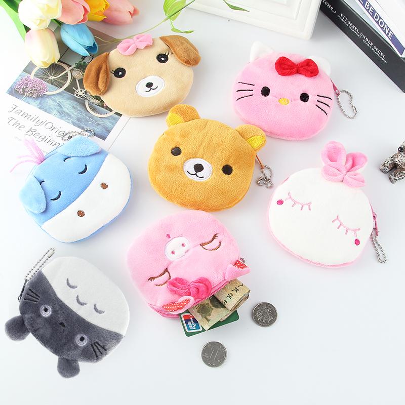 小钱包零钱包女 迷你硬币包布艺韩版儿童钱包卡通可爱毛绒零钱包