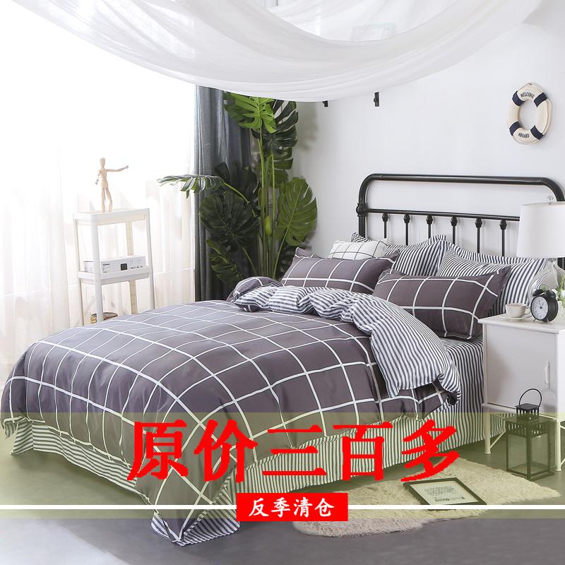 Комплекты постельного белья Артикул 560471765177