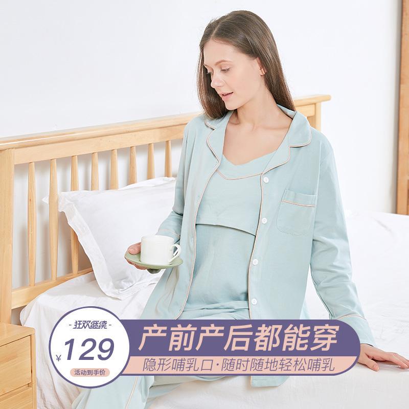 月子服秋冬季纯棉外出长袖产后睡衣评价如何