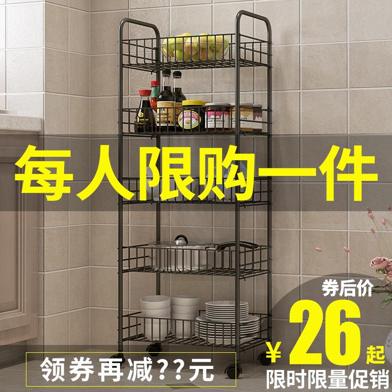 5层厨房置物架落地多层卧室可移动手小推车菜篮架蔬菜收纳架子