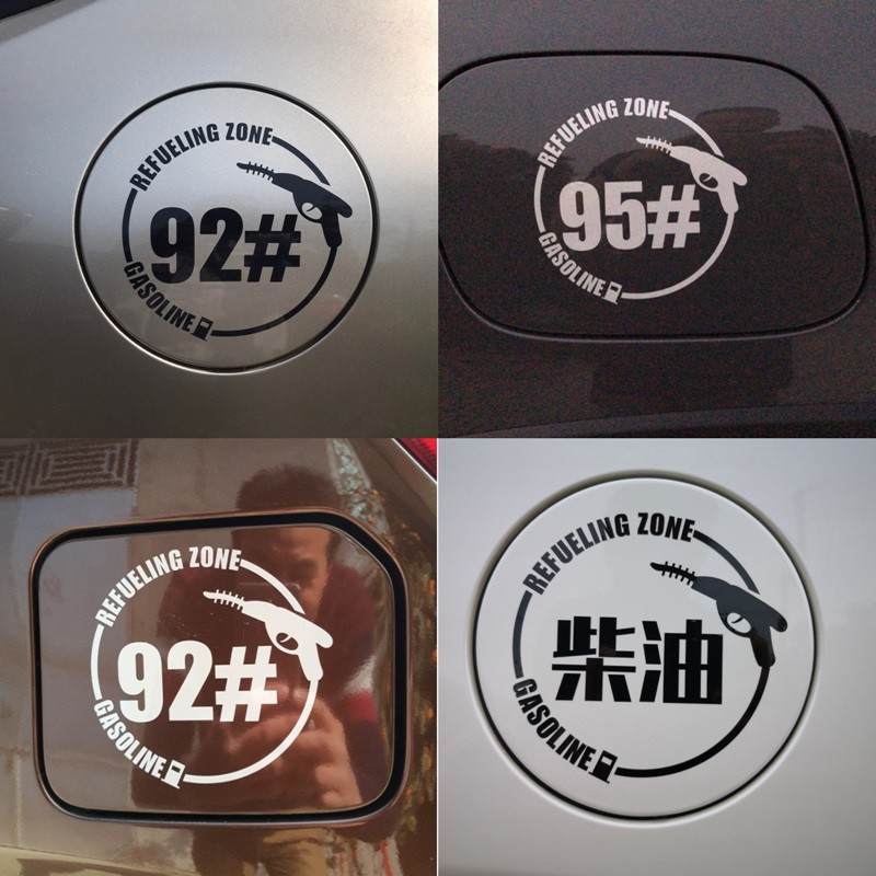 Personalized car stickers car fuel tank cover stickers plus 92 gasoline 95 diesel personalized fuel tank tips reflective stickers